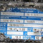 Бирка КПП zf16s221 с передаточным 1.0
