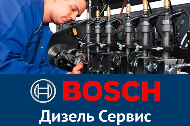 Технический центр ИНФОРКОМ